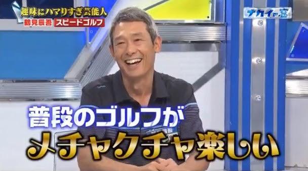 鶴見辰吾 【スピードゴルフ】でゴルフ楽しさ倍増?!「ナカイの窓」5/3