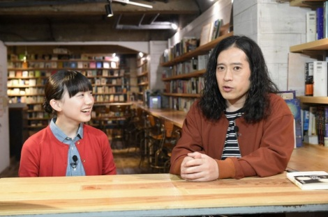 芦田愛菜が憧れの又吉と語る【ぴったんこカン・カン】6/9