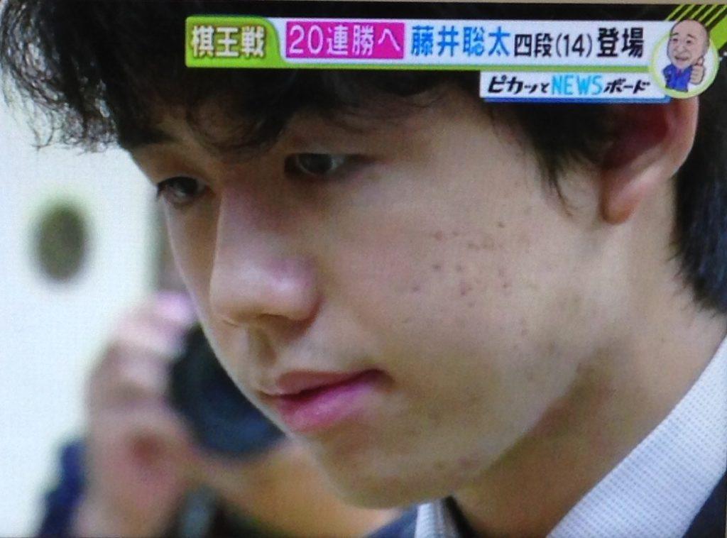 藤井聡太4段公式戦20連勝!鬼のような大逆転