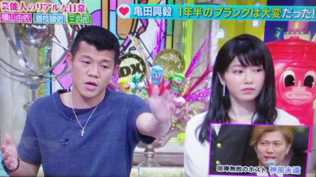 亀田興毅 が神風永遠を再フォロー【ダウンタウンDX】6/8