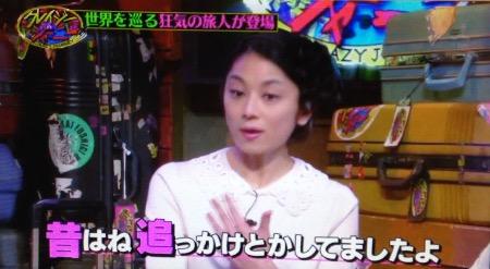 小池栄子、松永成立の追っかけ告白【クレイジージャーニー】6/9