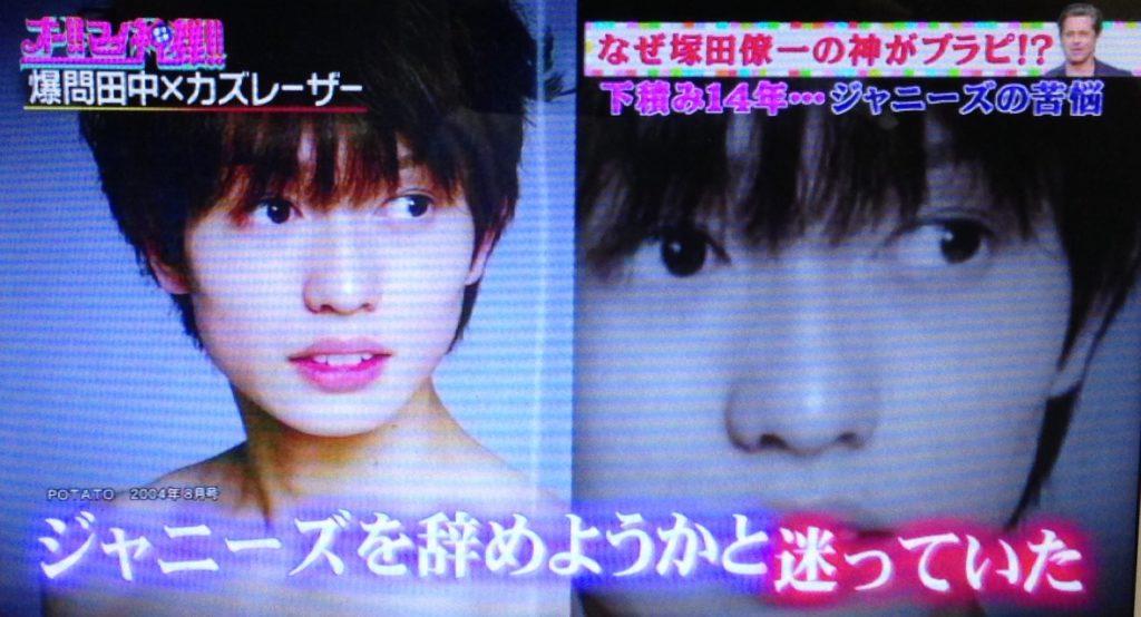【オー!!マイ神様!!】塚ちゃんの救世主はブラピ6/12