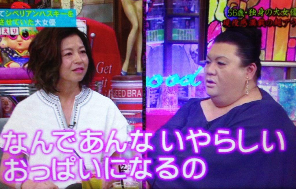 マツコが石田えりのおっぱいを絶賛【アウトデラックス】6/15