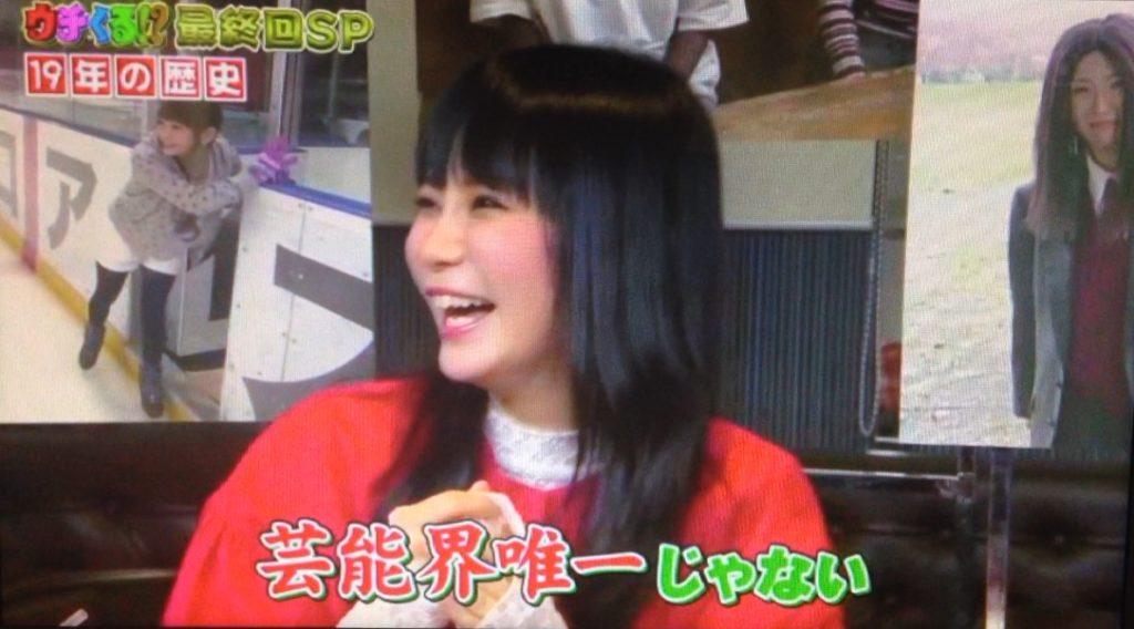 中川翔子は加山雄三の食べ残しを完食!