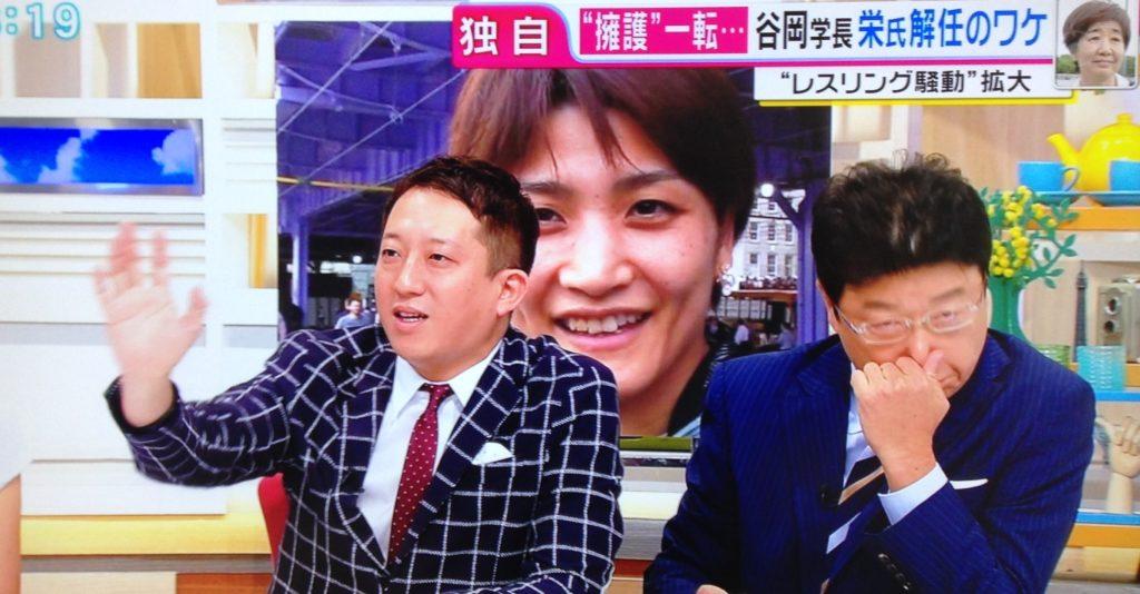 北村弁護士が安藤優子と対立しながら栄監督を擁護・・