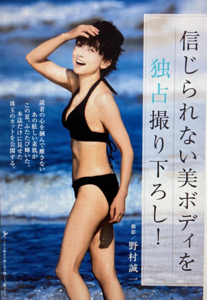 斉藤慶子が還暦黒ビキニ披露、キッカケは宮崎美子