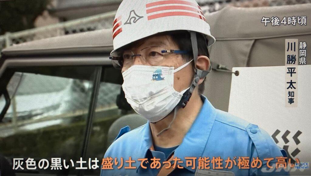 川勝知事の盛り土で言い訳が見苦しい、ソーラーパネルの責任